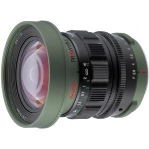 コーワ PROMINAR 8.5mm F2.8 グリーン emedama