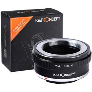 K&F Concept KF-42EM マウントアダプター [レンズ側:M42 ボディ側:キヤノンE...