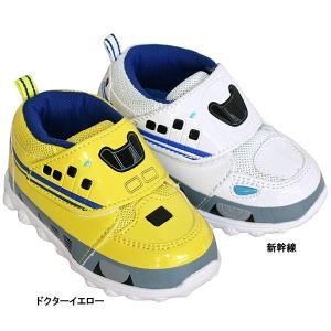 送料無料 トミカ靴 ベビーシューズ・運動靴・ドクターイエロー新幹線 プラレール