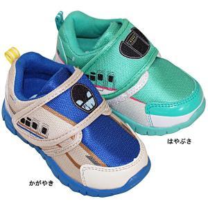 トミカ靴 プラレール靴 ベビーシューズ・プラレール/はやぶさ、かがやき新幹線スニーカー 運動靴