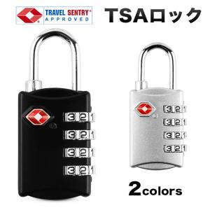 TSA 南京錠 鍵 TSAロック 南京錠 ダイヤルロック 4桁 ワイヤー 定形外
