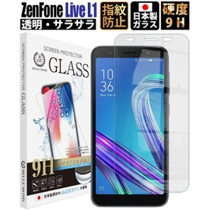 ASUS ZenFone Live L1 保護フィルム フィルム ZA550KL ガラスフィルム 透...