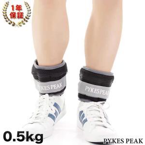 アンクルウエイト リストウエイト 0.5kg 2個セット パワーリスト パワーアンクル リストバンド 腕 手首 脚 脚用 足首 重り 足 ウェイト トレーニング ダンベル|emi-direct