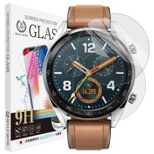 ■商品名 HUAWEI WATCH GT 46mm 透明 ガラスフィルム 2枚入り 強化ガラス 保護...