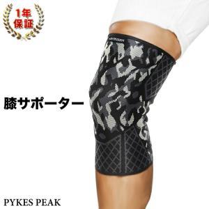 【公式】PYKES PEAK(パイクスピーク) 膝サポーター スポーツ 薄手 高齢者 スプリング 加圧 膝用サポーター 膝 ひざ おおきいサイズ 膝ベルト ゆうパケ|emi-direct