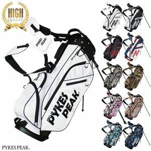 セルフスタンドキャディバッグ キャディバッグ ゴルフバッグ スタンド メンズ レディース 軽量 送料無料 FBA