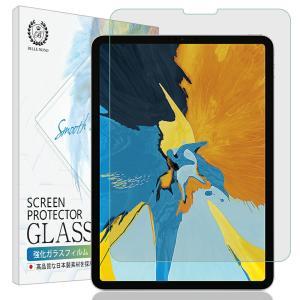 iPad Pro 11 フィルム ガラスフィルム アンチグレア ノングレア iPad Pro 11イ...