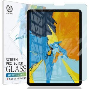 iPad Pro 11インチ フィルム ガラスフィルム ブルーライトカット iPad Pro 11(...