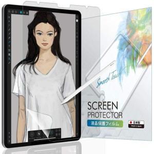 iPad Pro 11 (2020/2018) ペーパーライク フィルム アンチグレア 反射防止 非...