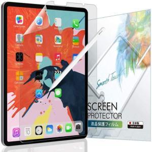 iPad Pro 12.9 第4世代 2020 / 第3世代 2018  新型 (2020/2018) フィルム アンチグレア 日本製 保護フィルム 定型外 IPD129AGF|emi-direct