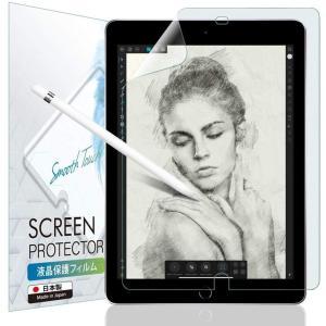 iPad 10.2 第8世代 2020 / iPad 10.2 第7世代 2019 フィルム ブルーライトカット ペーパーライク 日本製ガラス IPD102PLBLC 522  定形外|emi-direct