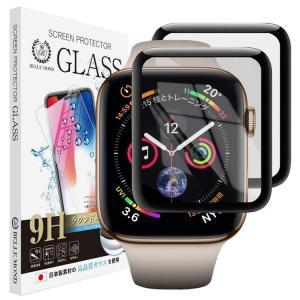 【2枚セット】アップルウォッチ 保護フィルム Apple Watch SE/6/5/4 40mm ガラスフィルム 指紋防止 強化ガラス 液晶保護フィルム|emi-direct