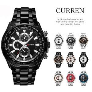 腕時計 メンズ 30代 40代 20代 安い アナログ ファッション ビジネス スーツ カジュアル【CURREN】生活防水 おしゃれ プレゼント ギフト 男性 彼氏 父 定形外 emi-direct
