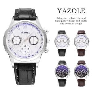 腕時計 メンズ アナログ ファッション ビジネス スーツ カジュアル【YAZOLE】日常生活防水 おしゃれ 就職 プレゼント ギフト 男性 彼氏 父 誕生日 定形外 emi-direct