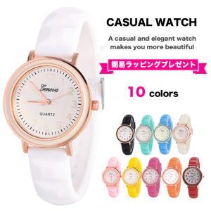 腕時計 キッズ 女の子 キッズ ガール&レディース GENEVA キュートシリコン 腕時計 子供用腕時計 子供用時計 子ども 子供 小学生 女の子 emi-direct