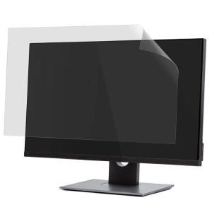 ブルーライトカット フィルム パソコン 24インチ 53.2 x 29.7cm (16:9) 液晶保...