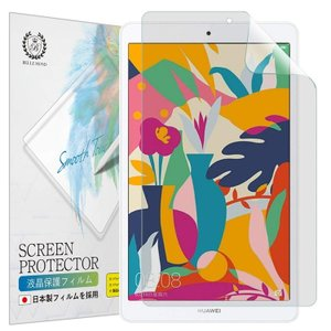 Huawei MediaPad M5 Lite 8 アンチグレア フィルム ファーウェイ タブレット...