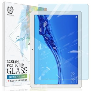 Huawei MediaPad T5 10 10.1インチ ブルーライトカット ガラスフィルム 【貼付け失敗時 無料再送】 ブルーライト低減 表面硬度9H スムースタッチ  ゆうパケ|emi-direct