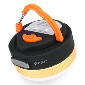 LEDランタン 充電式 最強 電池式 明るい 暖色 USB充電式 小型 軽量 4段階 調光 昼白色 電球色 赤点滅 防水 防塵 懐中電灯 登山 地震 防災 災害 定形外|emi-direct
