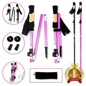 【公式】PYKES PEAK(パイクスピーク) トレッキングポール 折りたたみ 2本セット キャップ 登山 ストック 伸縮 伸縮式 軽量 登山杖 ゆうパック emi-direct