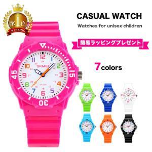 腕時計 キッズ 女の子 男の子 キッズ腕時計 子供用腕時計 子供用時計 子ども 子供 小学生 女の子 防水 スポーツ アウトドア 軽い 軽量 つけやすい 定形