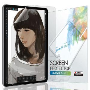 iPad Air 10.9 (第4世代 2020) iPad Pro 11 (第2世代 2020/第1世代 2018) ペーパーライク フィルム 日本製 液晶保護フィルム 反射防止 指紋防止 気泡防止|emi-direct
