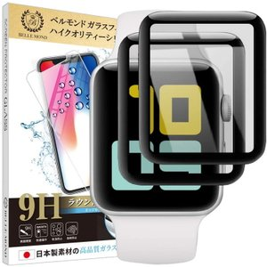 【2枚セット】アップルウォッチ Apple Watch 保護フィルム 38mm Series 3 / 2 / 1 ガラスフィルム 硬度9H 高透過 指紋防止 強化ガラス 液晶保護フィルム|emi-direct