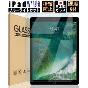 ■対応機種 iPad Pro Air  ■9.7インチ 【2018年モデル iPad 9.7 (A1...