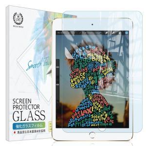 ■対応機種 iPad mini5 2019 最新機種 mini4 ブルーライトカット 液晶保護フィル...