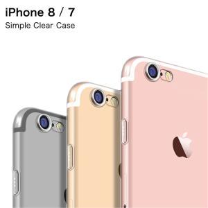 ■iPhone8 ケース クリア iPhone7 ケース シンプル iPhone 8 7 TPU 保...