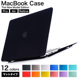 MacBook Pro 13インチ ケース カバー ハードケース MacBook Pro 15インチ...