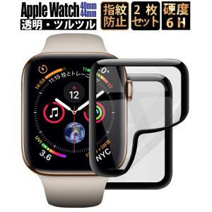 ■【対応機種】: アップルウォッチ Apple Watch Series4 / 44mm 40mm ...