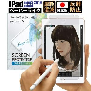【対応機種】:iPad mini 4 / iPad mini 5 ※iPad mini 5のみApp...