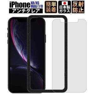 【対応機種】:iPhone X XS XSMAX XR 7 8 対応  【日本メーカー品】:『BEL...