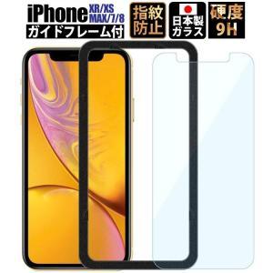 【対応機種】:iPhone X XS XSMAX XR 6 6s 6plus 6splus 7 7p...