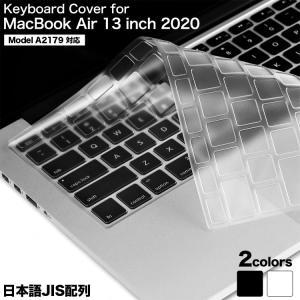 MacBook Air 2020 13インチ キーボードカバー Touch ID搭載 Retinaデ...