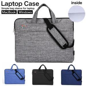 ノートパソコン ケース 手提げ おしゃれ ノートPC バッグ PCケース カバン インナーケース MacBook Pro Air ゆうパック emi-direct