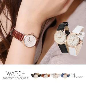 腕時計 レディース レディース腕時計 ブレスレットウォッチ キラキラ 安い おしゃれ プレゼント  型押し シンプル カラーベルト 使いやすい 全4色