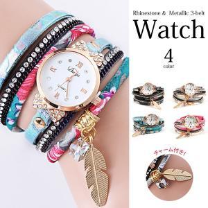 腕時計 デザイン ウォッチ ブレスレット レディース アクセサリー ファッション雑貨 花柄 フェザー...