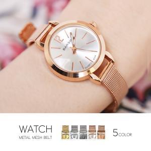 スマートな佇まいで手元から品格を漂わせる、腕時計が新登場! シンプルで華やかな、キレイめデザイン。洗...