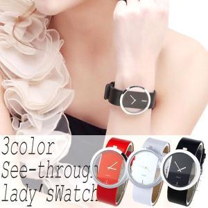 レディース 腕時計 シースル 透明 時計 シンプル スタイリッシュ レディース腕時計 ウォッチ 女性...