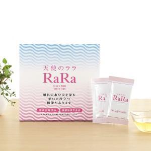 【公式】高純度液体フィッシュコラーゲン「天使のララ」1箱(1...