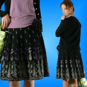 花柄コットンプリーツスカート ブラック S 11ps|emika