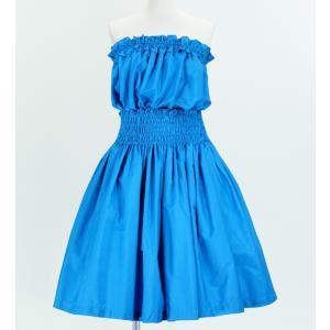 フラダンス 衣装 パウスカート&チューブトップ セット 1668bl emika