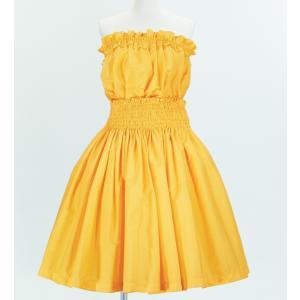 フラダンス 衣装 パウスカート&チューブトップ セット 1668y emika