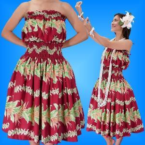 フラダンス 衣装 パウスカート&チューブトップ セット 1959r emika