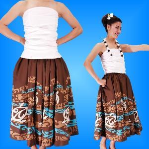 フラダンス 衣装 パウスカート&ドレーピングチューブトップ セット ブラウン 2082br emika