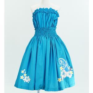 フラダンス 衣装 パウスカート&チューブトップ セット ブルー  880bl emika