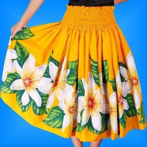 フラダンス衣装パウスカート78cm丈 2271|emika
