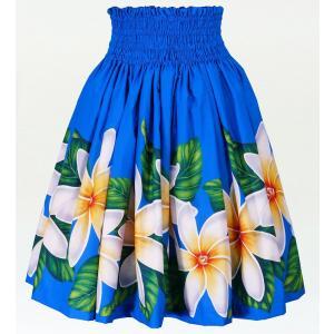フラダンス衣装パウスカート 2274|emika